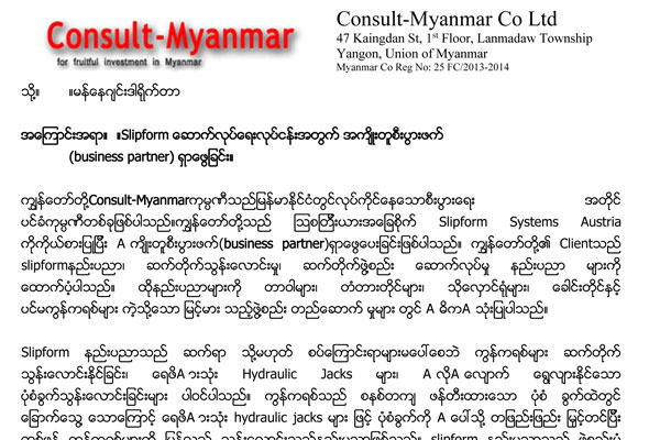 Cheap Insurance Companies >> Reaching your target audience - Consult Myanmar