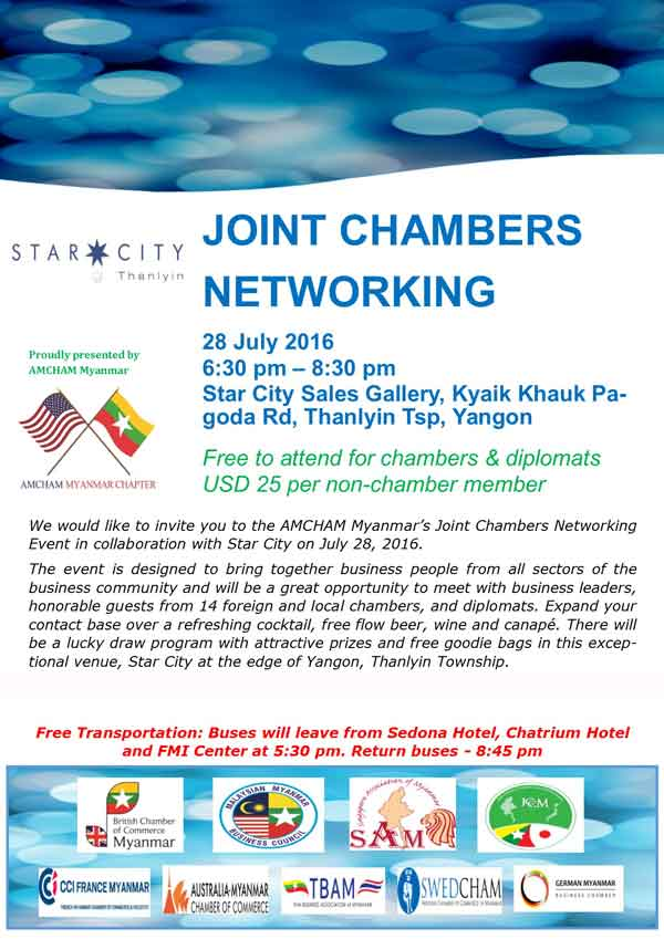 Joint Chamber Networking, Star City