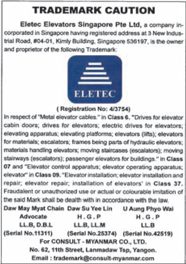 Trademark Caution advertisement Eletec Elevator