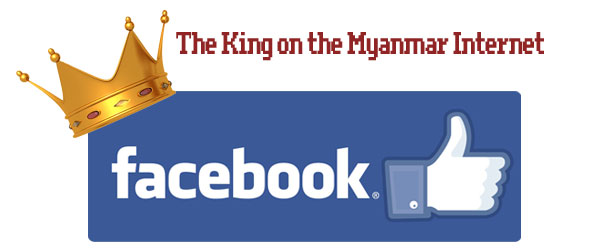 What Myanmar's Facebook supremacy means for business